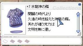 f:id:parrot_studio:20210501011627j:plain
