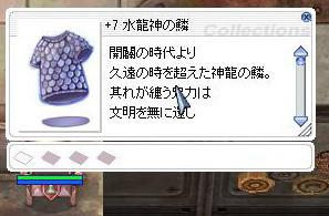 f:id:parrot_studio:20210517002645j:plain