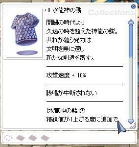 f:id:parrot_studio:20210517002807j:plain