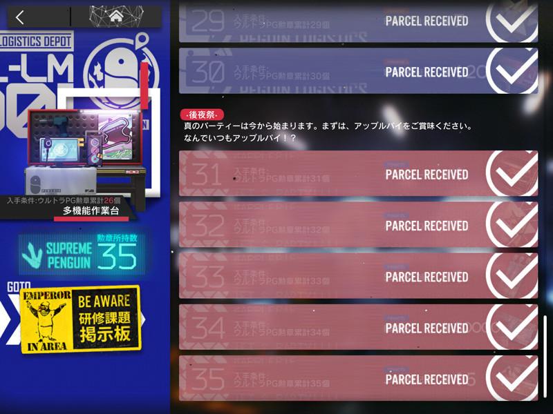 f:id:parrot_studio:20210517003917j:plain