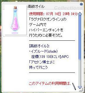 f:id:parrot_studio:20210602003646j:plain