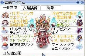 f:id:parrot_studio:20210602004213j:plain