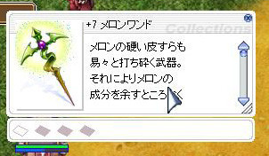 f:id:parrot_studio:20210726004805j:plain