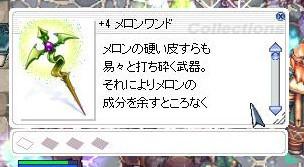 f:id:parrot_studio:20210726004856j:plain