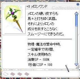 f:id:parrot_studio:20210730010507j:plain