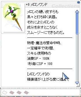 f:id:parrot_studio:20210801020038j:plain