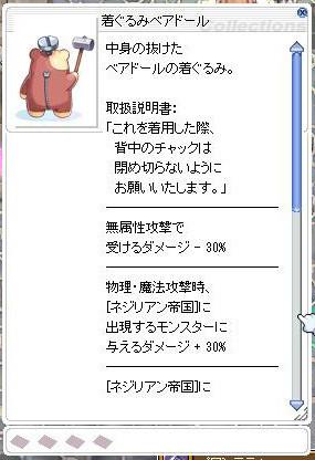 f:id:parrot_studio:20210801235639j:plain