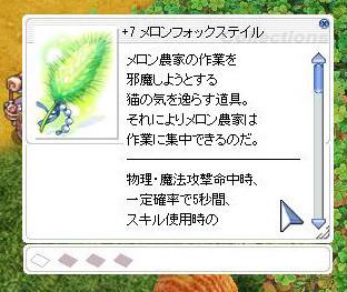 f:id:parrot_studio:20210802000725j:plain