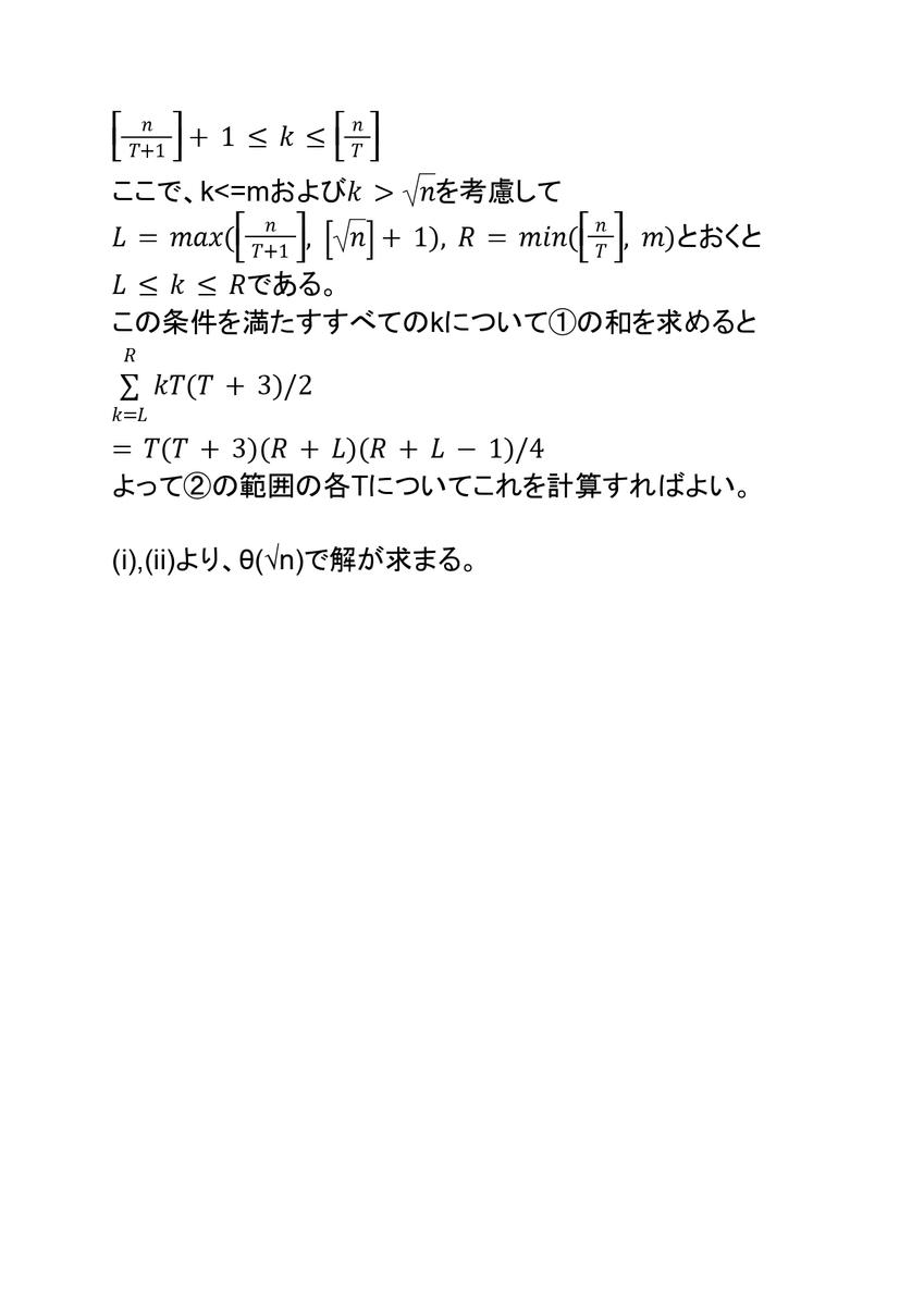 f:id:parukii:20210701181102j:plain