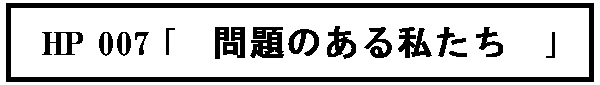 f:id:parupuntime:20170902005012j:plain