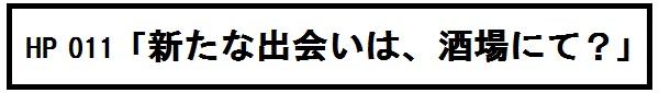 f:id:parupuntime:20180822013411j:plain