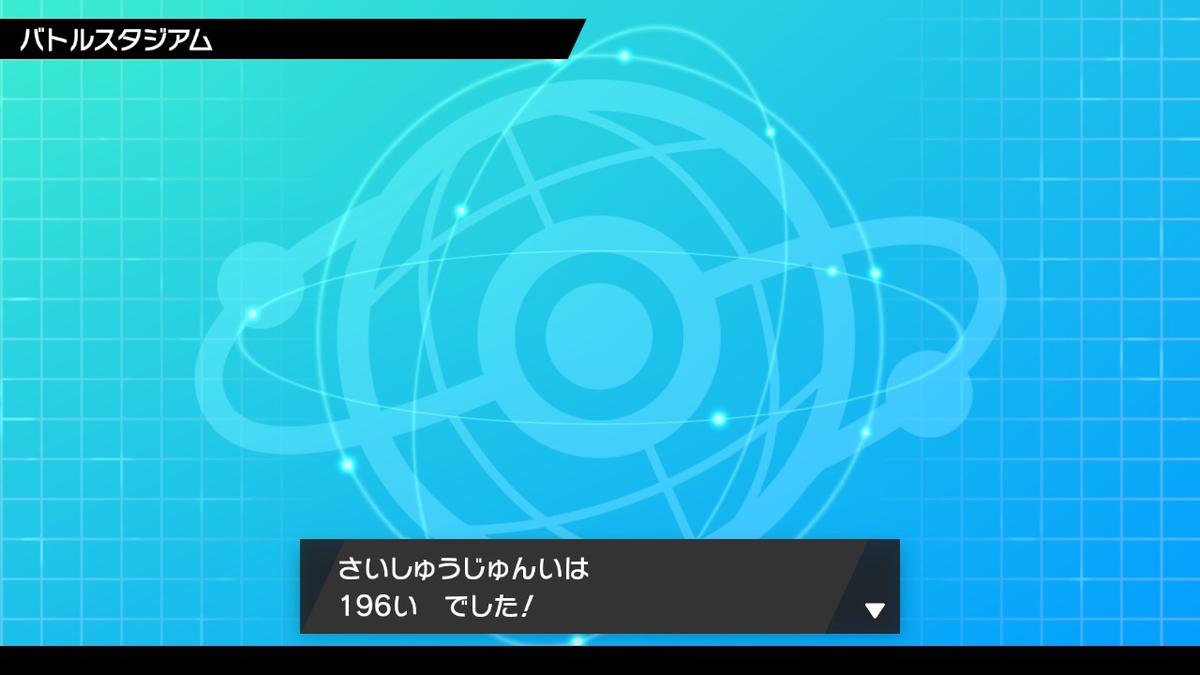 f:id:paruu184:20200201230855j:plain