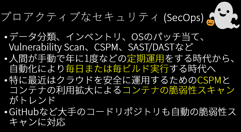 f:id:pascal256:20201101201809p:plain