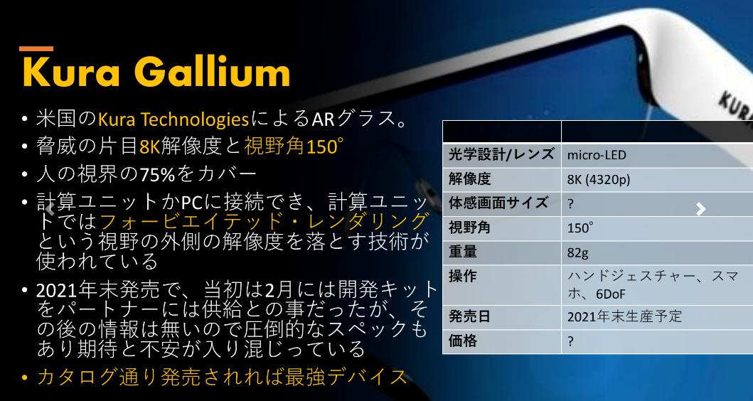f:id:pascal256:20210513124705p:plain