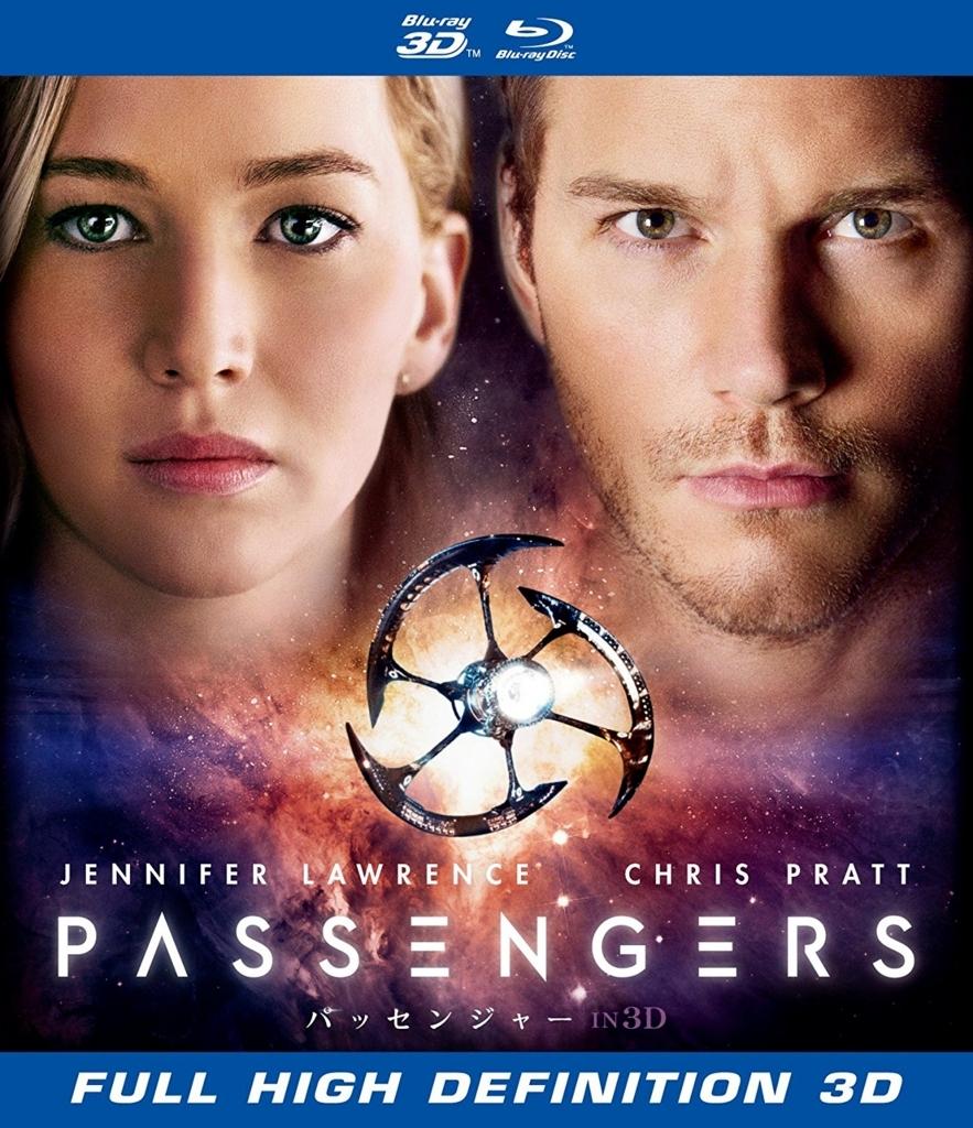 f:id:passenger635:20170601110415j:plain