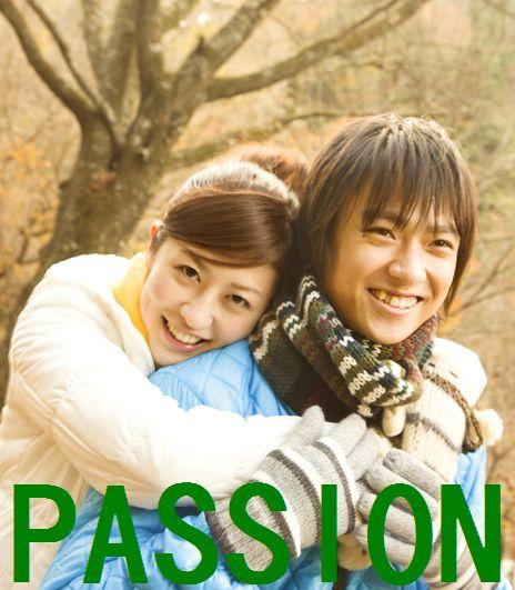 f:id:passion-calendar1115:20161025150501j:plain