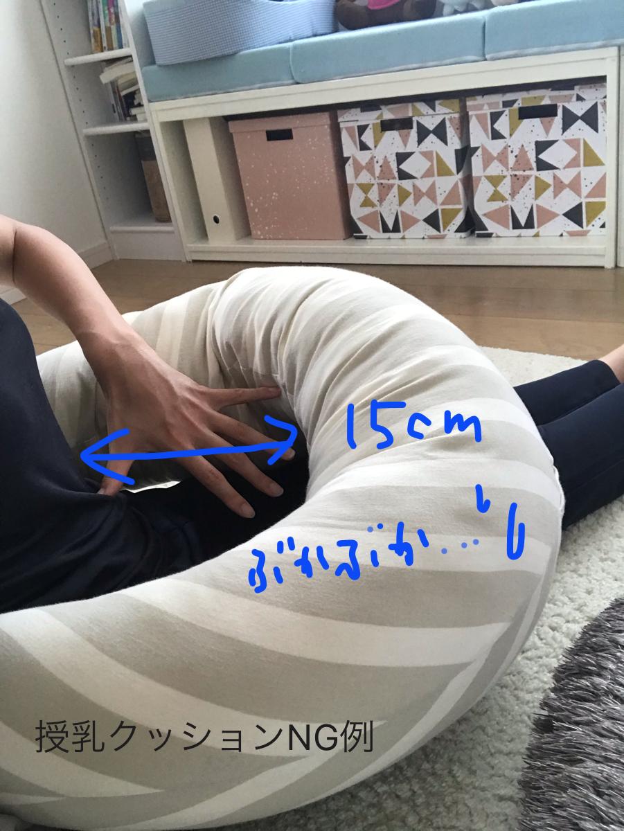 おすすめ 授乳 クッション 抱き枕と兼用も!口コミで人気の授乳クッションおすすめランキング12選