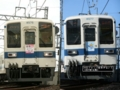 20110103105255