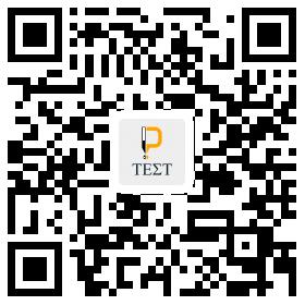 f:id:passtestshikaku:20161121124728p:plain