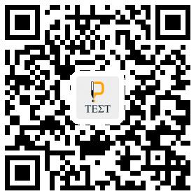 f:id:passtestshikaku:20161126124401p:plain