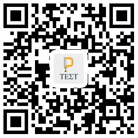 f:id:passtestshikaku:20170113155005p:plain