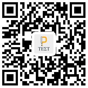 f:id:passtestshikaku:20170206125442p:plain
