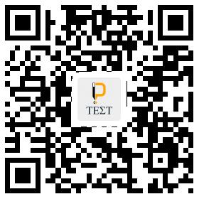 f:id:passtestshikaku:20170206173859p:plain