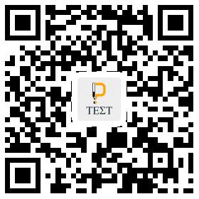 f:id:passtestshikaku:20170209171338p:plain