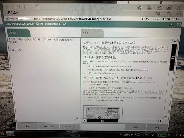 f:id:pastel0811:20200509175043j:plain