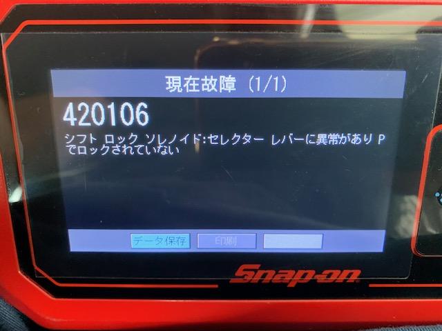 f:id:pastel0811:20200710153209j:plain
