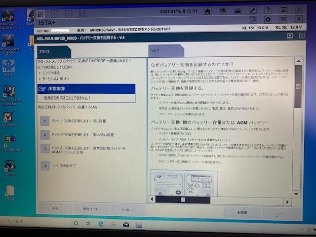 f:id:pastel0811:20210116185116j:plain