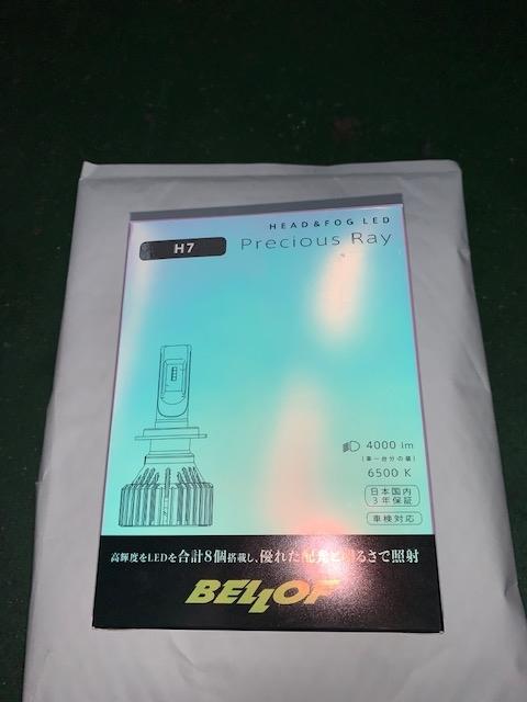 f:id:pastel0811:20210219111654j:plain