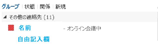 f:id:pastel_soft:20190111201225p:plain