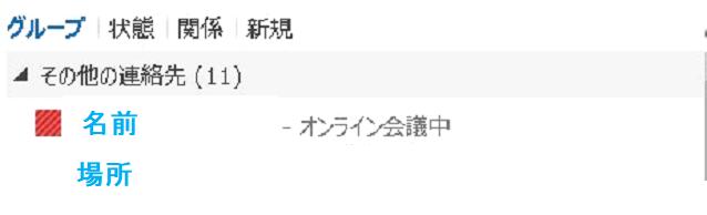 f:id:pastel_soft:20190111201246p:plain
