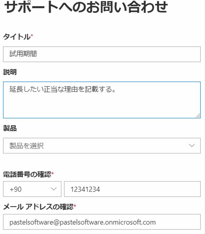 f:id:pastel_soft:20190826141122p:plain