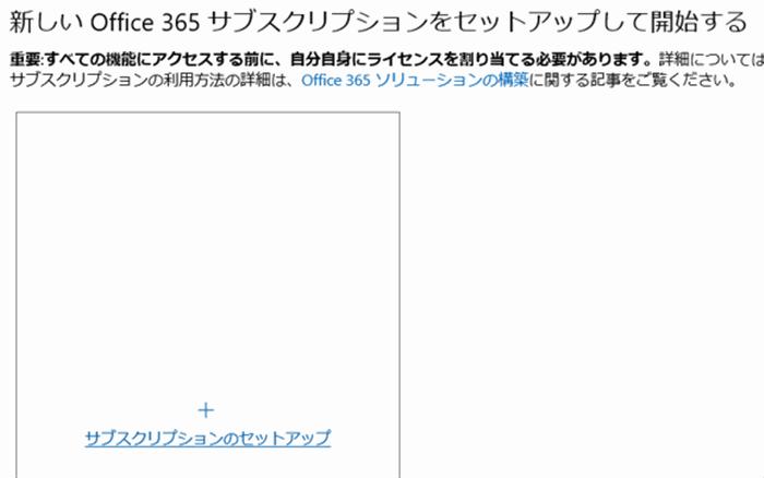 f:id:pastel_soft:20190928104502p:plain