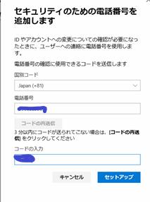 f:id:pastel_soft:20190928132620p:plain