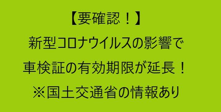 f:id:pastel_soft:20200409112638p:plain