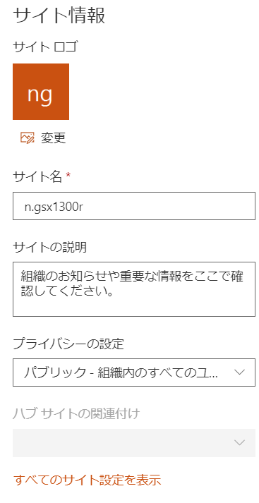 f:id:pastel_soft:20200412072040p:plain
