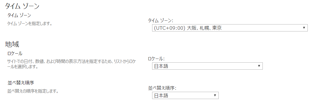 f:id:pastel_soft:20200412072616p:plain