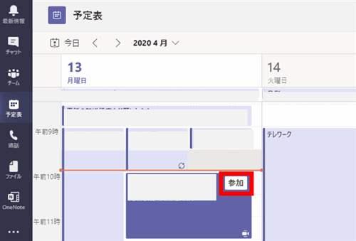 f:id:pastel_soft:20200413140437p:plain