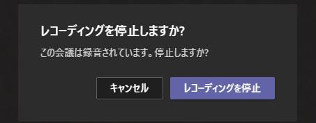 f:id:pastel_soft:20200501094116p:plain