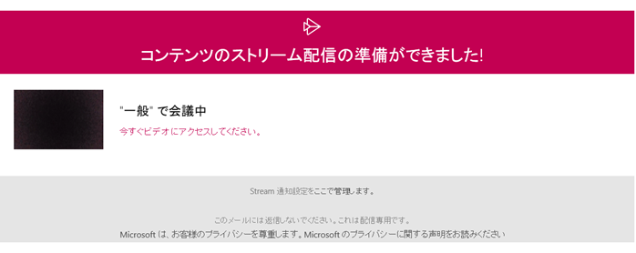 f:id:pastel_soft:20200501095803p:plain