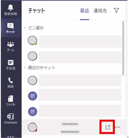 f:id:pastel_soft:20200520093347p:plain