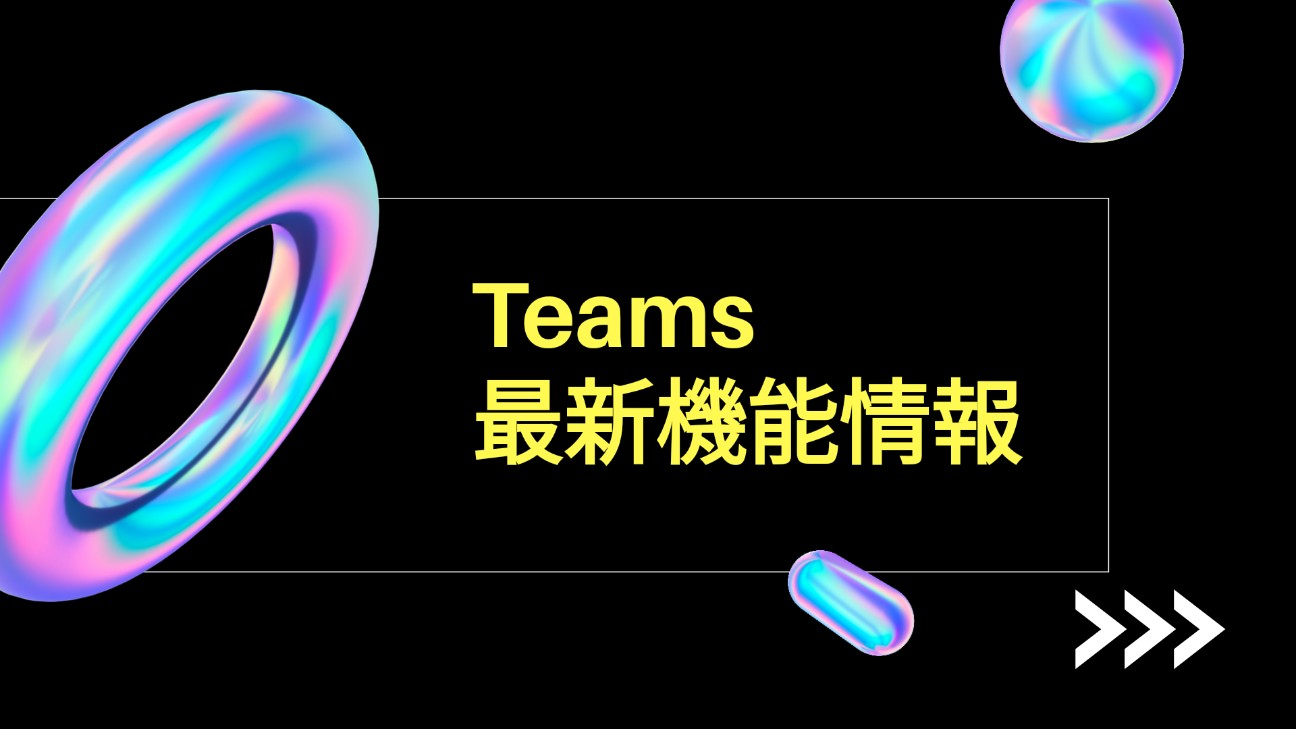 f:id:pastel_soft:20200525173232j:image