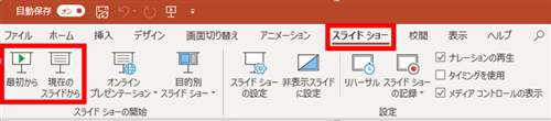 f:id:pastel_soft:20200608150702p:plain