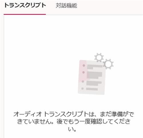 f:id:pastel_soft:20200702162933p:plain