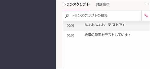 f:id:pastel_soft:20200702163044p:plain