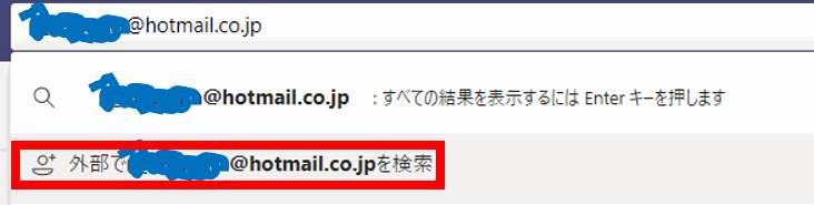 f:id:pastel_soft:20200805110753p:plain