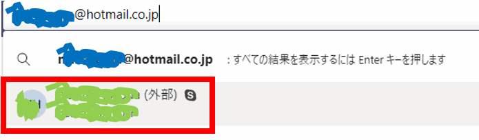 f:id:pastel_soft:20200805110850p:plain